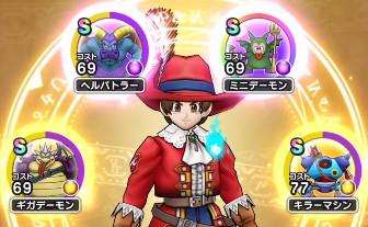 回復特化 魔法戦士