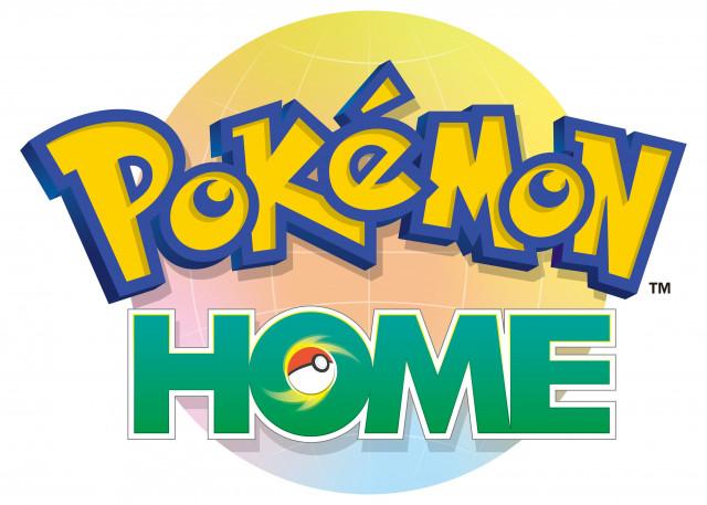 ポケモンgo 他のポケモンシリーズとの連動が可能に Pokemon Home