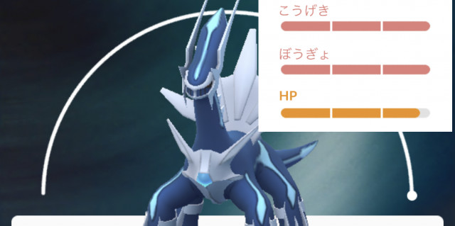 Cp ゼクロム