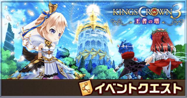 の 王者 白 塔 猫